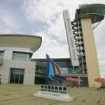 Sailing Media Center & Observation Tower